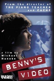 Видео Бенни - (Benny's Video)