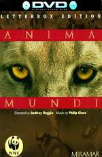 Душа Мира - (Anima Mundi)