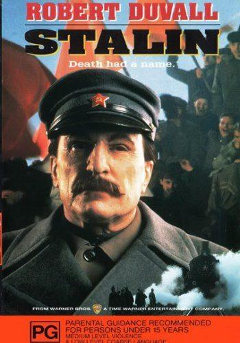 Сталин - (Stalin)