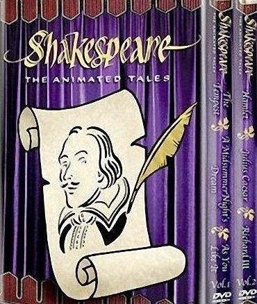 Шекспир: Великие комедии и трагедии - (Shakespeare: The animated tales)