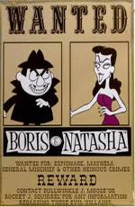 Борис и Наташа - (Boris and Natasha)