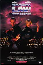 Комендантский час II - (Martial Law II Undercover)
