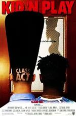 Школьная тусовка - (Class Act)