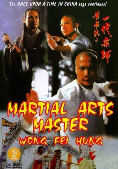 Великий герой Китая - (Huang Fei Hong xi lie: Zhi yi dai shi (Martial Arts Master Wong Fei Hung))