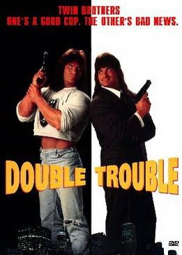 Двойные неприятности - (Double Trouble)