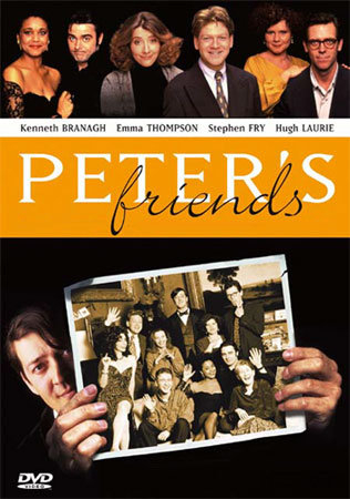 ������ ������ - (Peter's Friends)