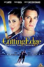 Золотой лед - (The Cutting Edge)