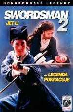 Легенда о фехтовальщике - (Xiao ao jiang hu zhi: Dong Fang Bu Bai)
