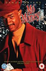 Больше денег - (Mo' Money)