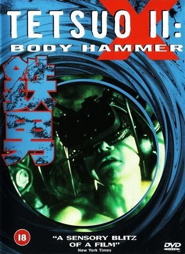 Тэтсуо 2: Человек-молот (Тецуо II: Тело-Молот) - (Tetsuo II: Body Hammer)