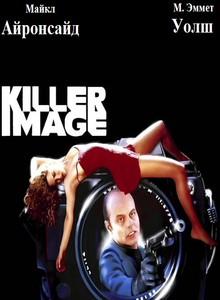 Облик убийцы - (Killer image)