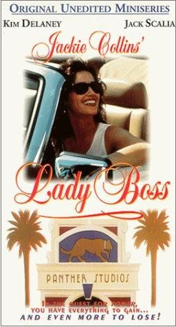 Леди Босс - (Lady Boss)