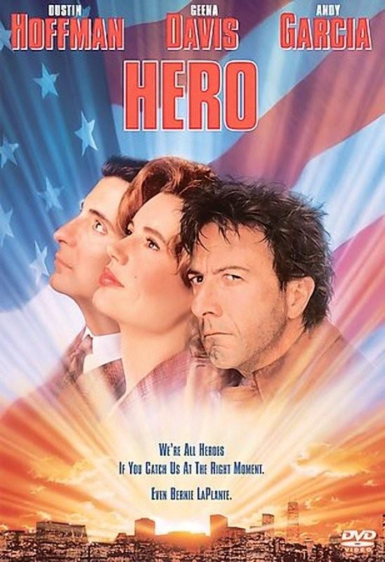 Герой - (Hero)