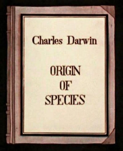 Происхождение видов