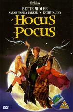 Фокус-покус - (Hocus Pocus)
