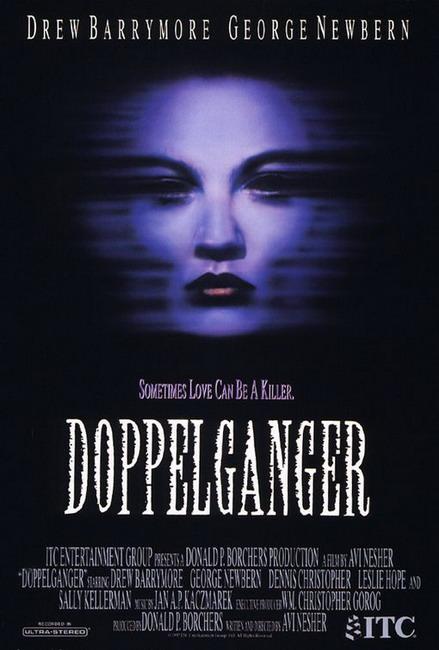 Доппельгангер - (Doppelganger)
