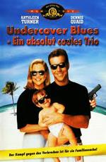 Семейство Блюз под прикрытием - (Undercover Blues)