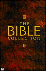 ���������� ��������� - (The Bible Collection)