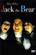 Джек-медведь - (Jack the Bear)