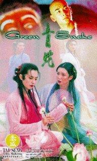 Зеленая змея - (Ching Se (Green snake))