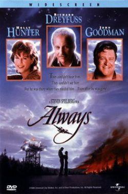 Всегда - Always
