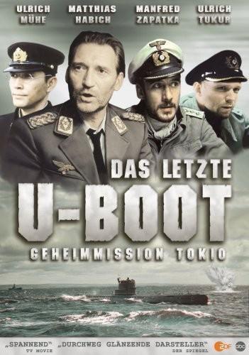 Последняя подводная лодка - (Das letzte U-Boot)