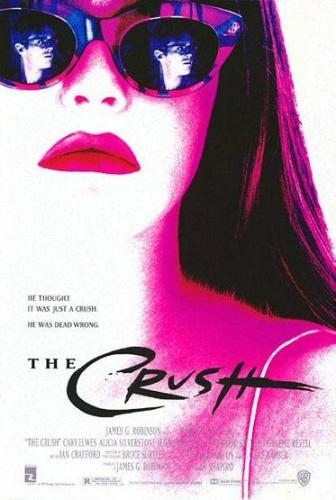 Увлечение - (The Crush)