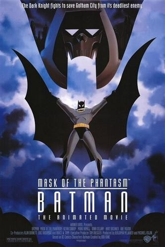 Бэтмен: Маска Фантазма - (Batman: Mask of the Phantasm)