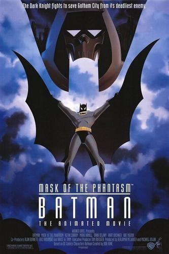 Бэтмен: Маска Фантазма - (Batman: Mask of the Phantasm)