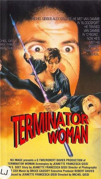 Леди-терминатор - (Terminator woman)