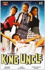 Влюбленный король - (King Uncle)