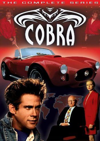 Кобра - (Cobra)