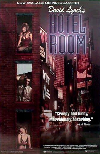 Номер в отеле - (Hotel Room)
