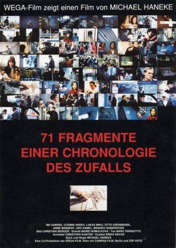 71 Фрагмент Хронологической Случайности - (71 Fragmente einer Chronologie des Zufalls)