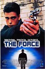 Мистическая сила - (The Force)
