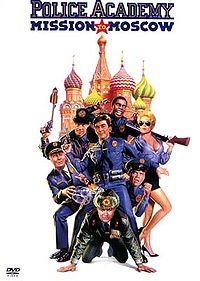 Полицейская академия 7: Миссия в Москву - (Police Academy 7: Mission to Moscow)