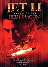 Красный дракон - (Hong Xi Guan: Zhi Shao Lin wu zu)
