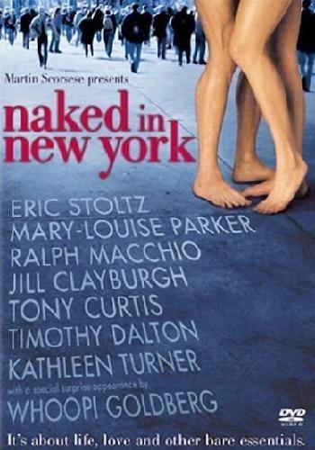 Обнажённый в Нью-Йорке - (Naked in New York)