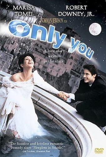 Только ты - (Only You)