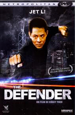 Телохранитель из Пекина - (Zhong Nan Hai bao biao)