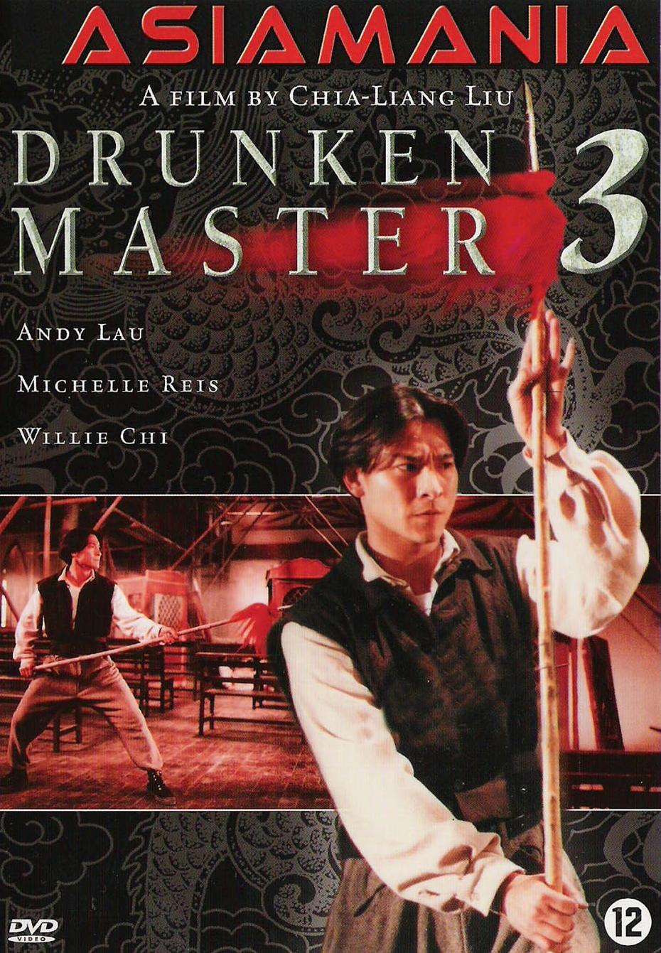 Пьяный мастер 3 - (Jui kuen III)