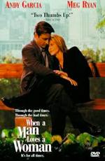 Когда мужчина любит женщину - (When a Man Loves a Woman)