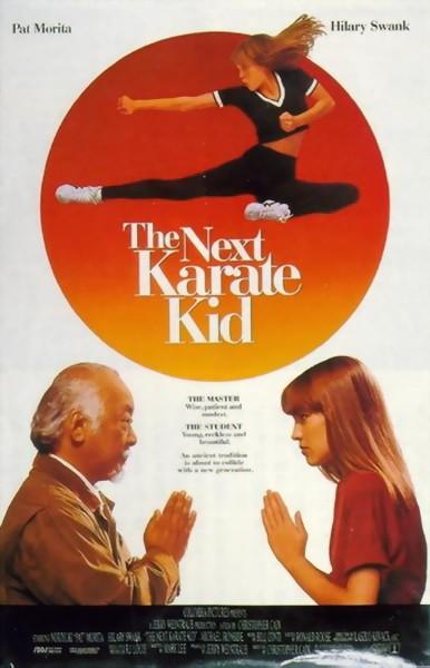 Парень-каратист 4 (Еще один малыш каратист) - (The Next Karate Kid)