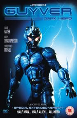 ������ 2: ������ ����� - (Guyver: Dark Hero)