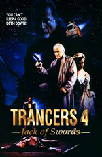 Трансеры 4: Пиковый валет - (Trancers 4: Jack of Swords)