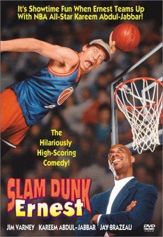 Эрнест баскетболист - (Slam Dunk Ernest)
