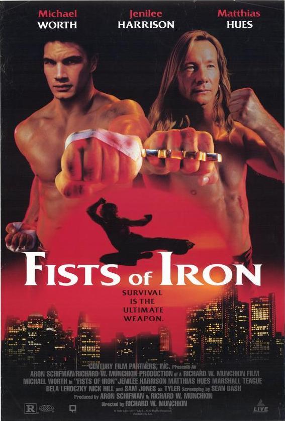 Железные кулаки - (Fists of Iron)