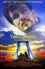 Три желания - (Three Wishes)