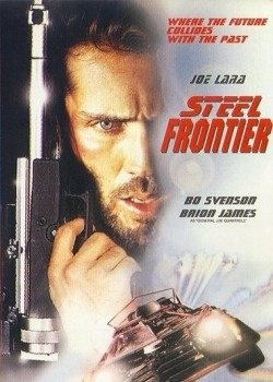 Стальная граница - (Steel Frontiers)