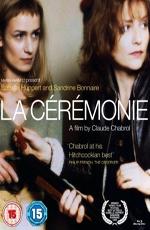 Церемония преступления - (La cГ©rГ©monie)